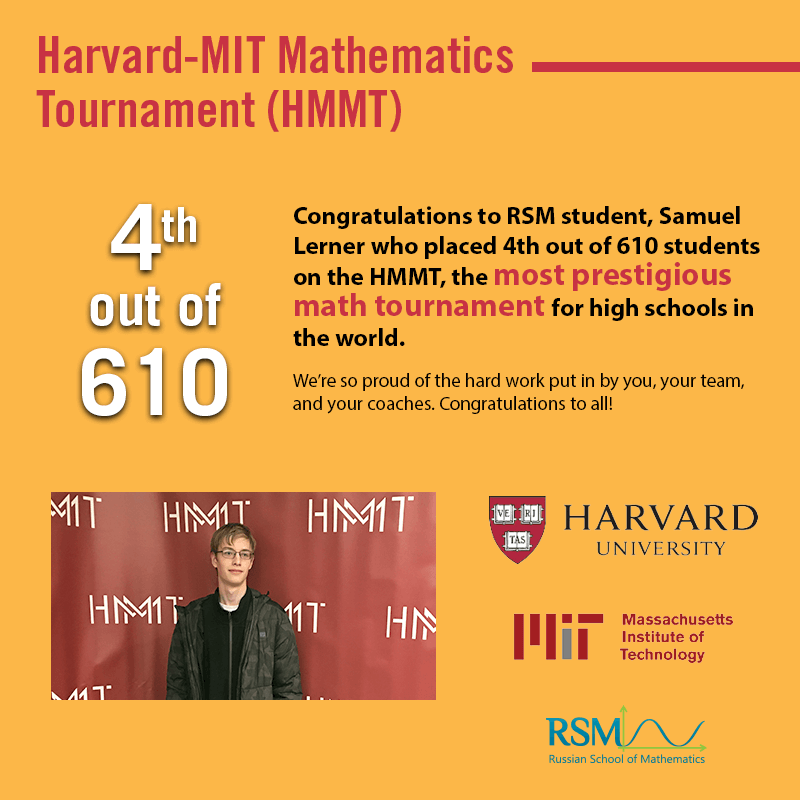 Sam Lerner earns 4th place at Harvard MIT Math Tournament