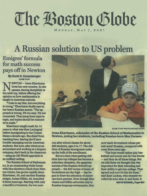 Boston Globe newspaper article featuring RSM on front page